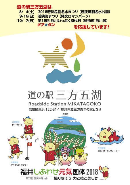 宿夏祭A4チラシ-02.jpg