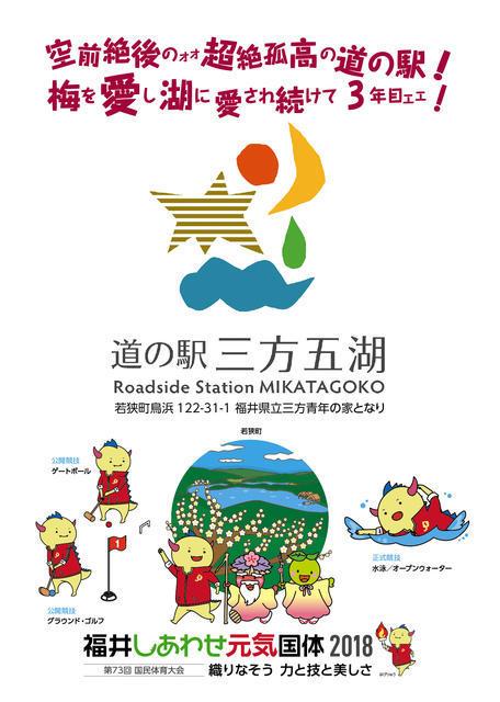 宿夏祭チラシ-02.jpg