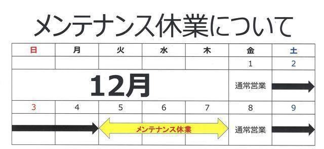 20171116002.jpg