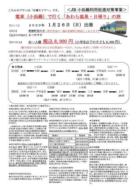 蟆乗オ懃キ・019蟷エ縺ゅo繧峨メ繝ゥ繧キ_page-0002.jpg
