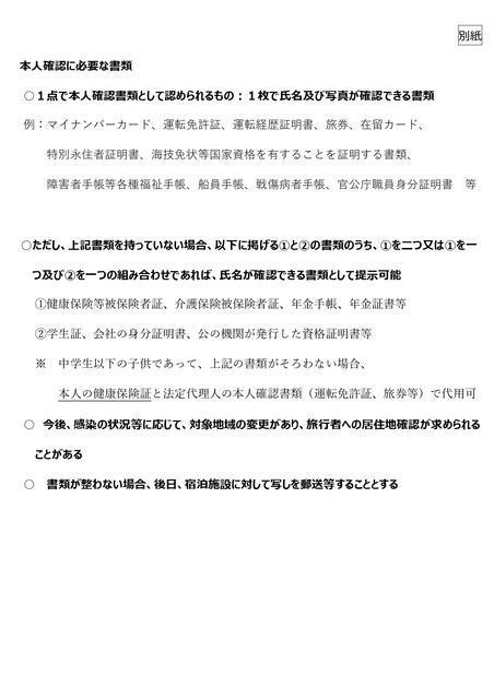 001357063_page-0003.jpg